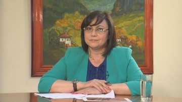 """Корнелия Нинова за """"Визия за България"""": Да сменим модела на управление"""