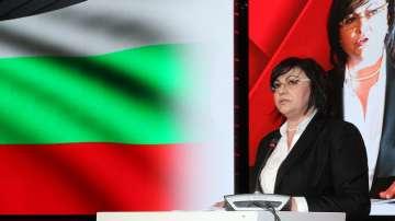 Корнелия Нинова на конгреса на БСП: ГЕРБ са провалено настояще