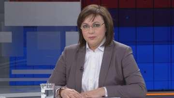 Корнелия Нинова в Още от деня: Няма да се върнем на този етап в парламента