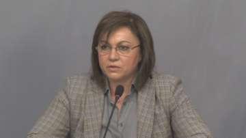 Корнелия Нинова иска проверка дали има намеса на Турция в българската политика