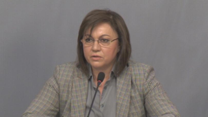 корнелия нинова иска проверка дали намеса турция българската политика