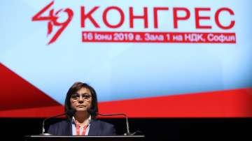 Корнелия Нинова не подаде оставка