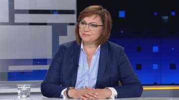 Корнелия Нинова: Не Борисов управлява държавата, ДПС управлява ГЕРБ