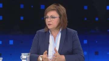 Нинова: Основните акценти от платформата на БСП ще бъдат и на Манолова като кмет