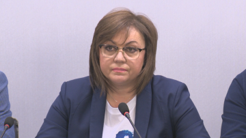 БСП продължава консултациите за вота на недоверие