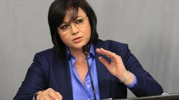 БСП решава дали да се върне в парламента