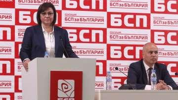 След оставката на Корнелия Нинова: На 15 юни БСП свиква извънреден конгрес