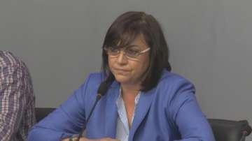 Корнелия Нинова с предложение за увеличаване на енергийните помощи