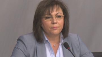 Нинова: ГЕРБ се уплашиха от опрощаване на дълговете на мюфтийството