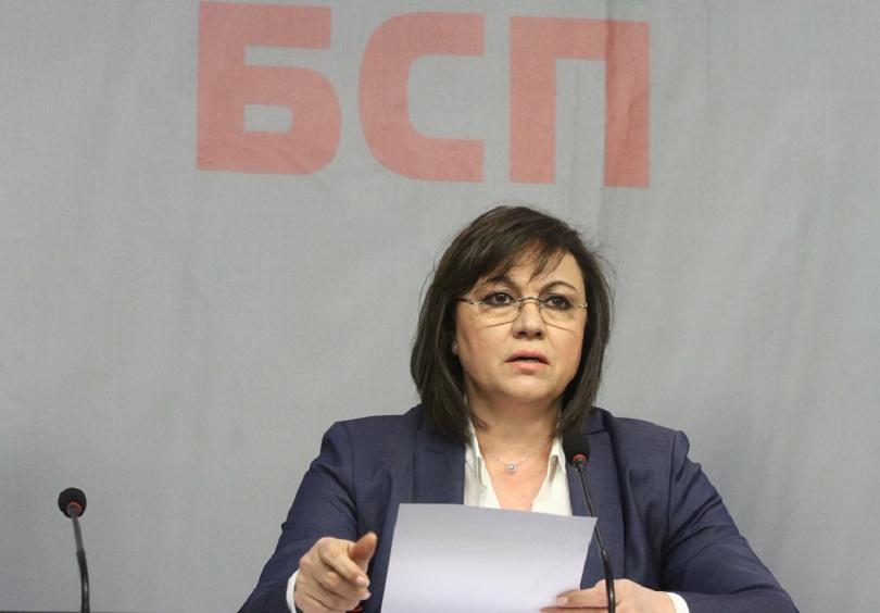 Омбудсманът Мая Манолова предупреди, че ако формулата за пенсиите не