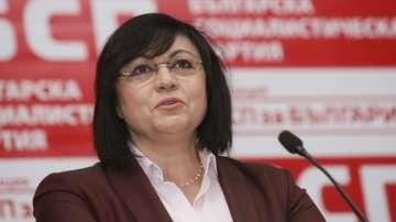 Корнелия Нинова предложи БСП да напусне парламента