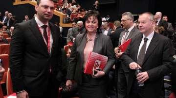 Левицата смени името си на БСП за България