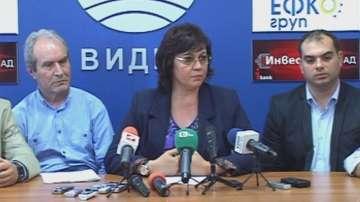 Корнелия Нинова: Случващото се в Турция е изключително тревожно