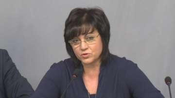 БСП: Борисов изпуска управлението
