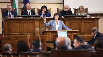 Скандал ГЕРБ - БСП в парламента, наказаха Нинова със забележка
