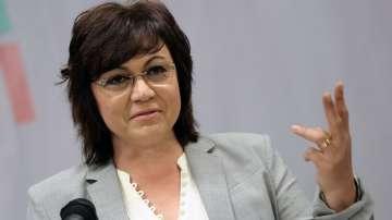 БСП иска свикване на КСНС за споразумението между Турция и ЕС