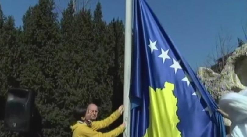 Вашингтон честити празника на най-младата европейска държава и отбеляза, че