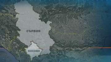 Шестима са обвинени в Косово в планиране на терористични нападения