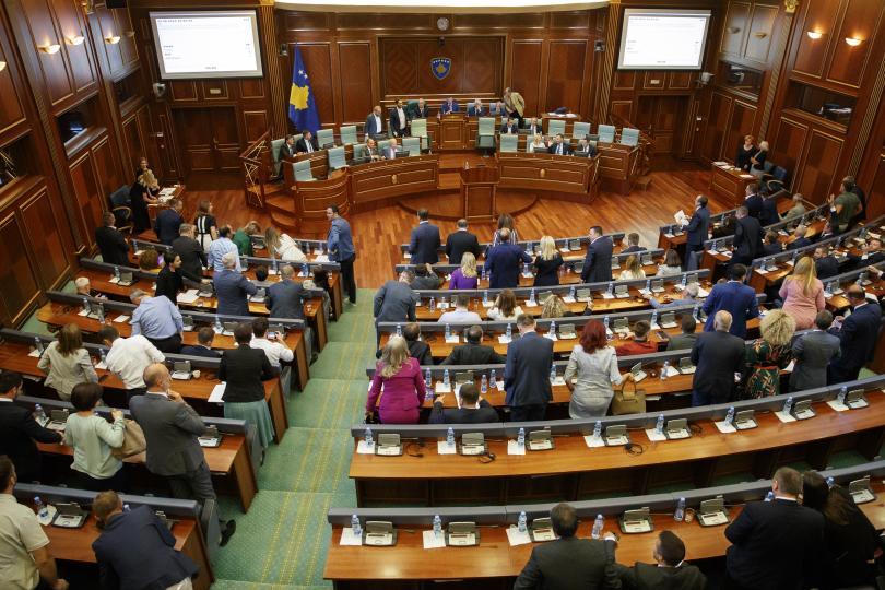 Косово избра председател на новия парламент