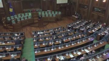 Косово има ново правителство