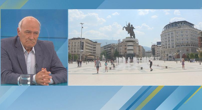 Ще кажем ли Да на Скопие по пътя към ЕС - коментира Коста Филипов