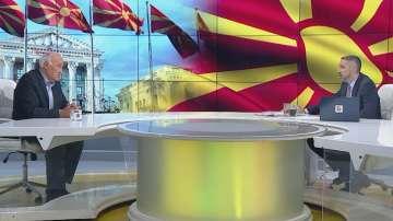 Костадин Филипов: Македония има нужда от преоценка на еуфорията за ЕС