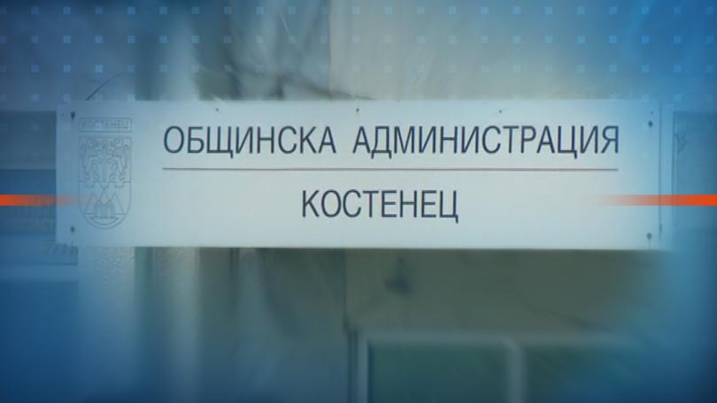 Кметът на Костенец Радостин Радев беше задържан по разследване за