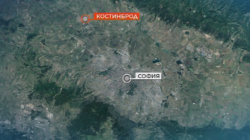 Нова инвестиция за 40 милиона лева в завод в Костинброд