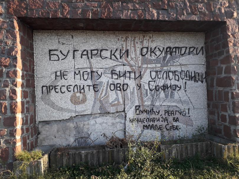 По указание на вицепремиера и министър на външните работи Екатерина