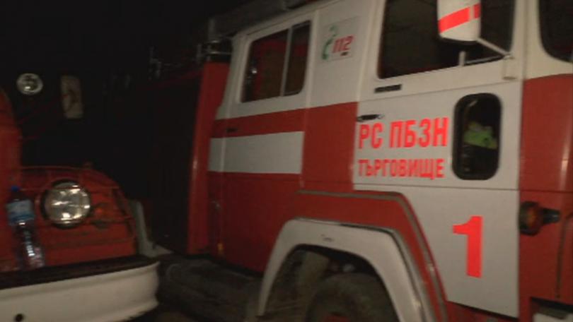 Голям пожар пламна днес в местността Сухи дял над Котел.