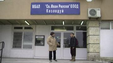 Напрежение в общинската болница на Козлодуй заради ниски заплати