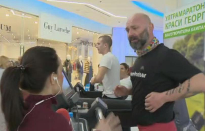 Ултрамаратонецът Краси Георгиев бяга 36 часа за благотворителност