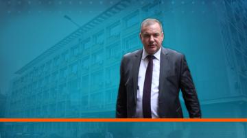 Премиерът освободи от длъжност Красимир Първанов