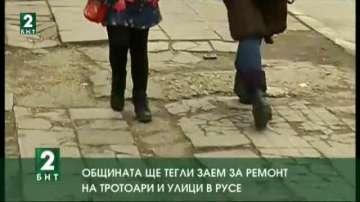 Общината ще тегли заем за ремонт на тротоари и улици в Русе