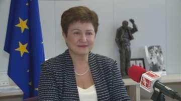 Кристалина Георгиева пред БНТ: Трябва да си пазим границите