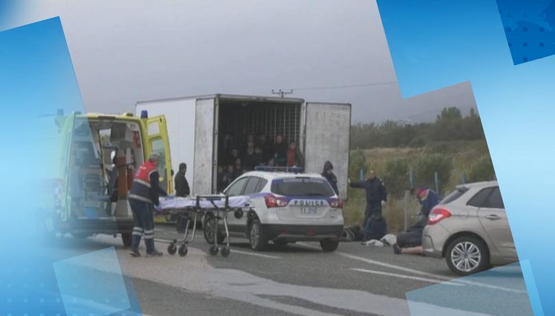 мигрантите камиона гърция платили 2500 евро