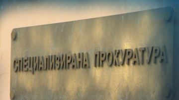 Специализираният наказателен съд заседава по мегаделото за фалита на КТБ