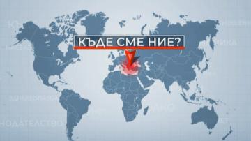 Една четвърт от българите не знаят дали са срещали фалшиви новини