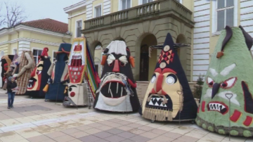 Кукерландия посреща 80 маскарадни групи в Ямбол