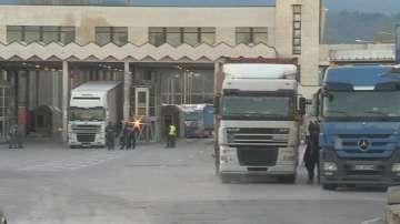 Вдигнаха блокадата на ГКПП Кулата