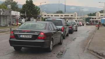 Натоварен трафик по АМ Струма