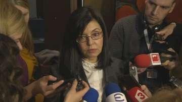Меглена Кунева призова членовете на ВСС да подадат оставки