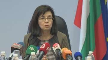 Меглена Кунева: Не трябва да ни е страх!