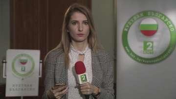 """""""Купувам българско"""" призовава да купуваме повече български продукти за Коледа"""