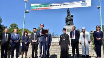Днес Кърджали отбеляза 105-ата годишнина от своето освобождение