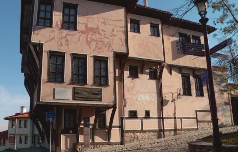 Къща-паметник на културата в Пловдив, в която през 1833 г.