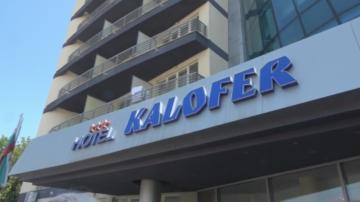 Извършиха щателна проверка на хотел в Слънчев бряг за легионерска болест