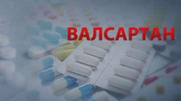 Спряха 62 лекарства срещу високо кръвно, инфаркт и сърдечна недостатъчност
