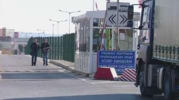 Арестувани са повече от 30 митничари при спецакция на граничния пункт Лесово