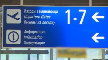 Пътници на Летище София чакаха 36 часа полет за Варна